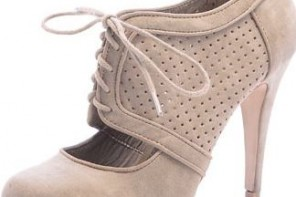 stone lace-up court shoes dorothy perkins