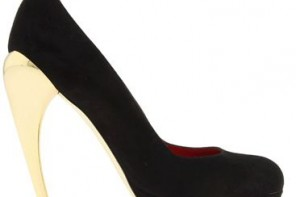 moschino curve heeed court shoes