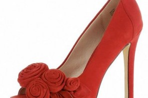 red peep toe rose shoes river island