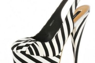 River Island stripe slingbacks