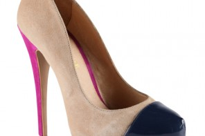 suede toecap pumps