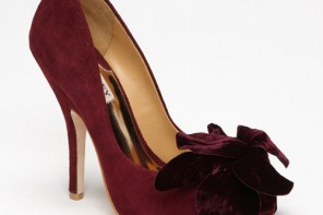 Badgley Mischka Mirabelle pumps