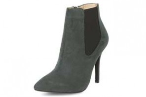Dorothy Perkins forest green pointed ankle boots