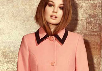 Miss Selfridge pink coat