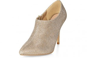 Gold glitter shoe boots from New Look