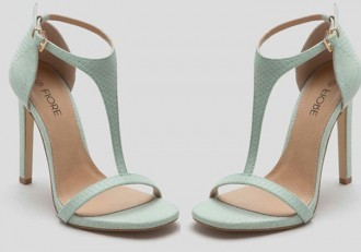 Matalan t-bar strappy sandals