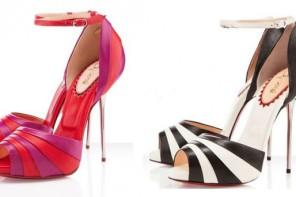 Christian Louboutin Armadillo Bride shoes