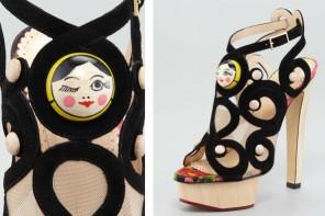 Charlotte Olympia Matryoshka Suede Sandals