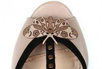 butterfly on toe of shoe